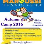 marousi-camp